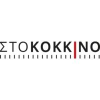 Logo of radio station Sto Kókkino 91.4 - Στο κόκκινο 91.4
