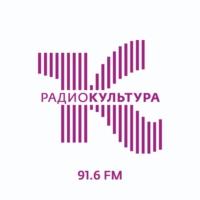 Logo de la radio Радио Культура 91.6 FM