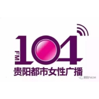 Logo of radio station 贵阳都市女性广播 - Guiyang City Women's Radio