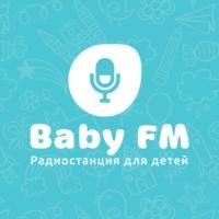 Logo de la radio Детское радио Baby FM