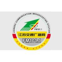 Logo of radio station 江苏交通广播 FM101.1 - Jiangsu Province traffic radio