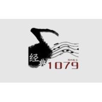 Logo de la radio 郑州怀旧经典广播 FM107.9