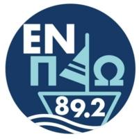 Logo of radio station En Plo 89.2 - Εν Πλω 89.2