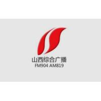 Logo de la radio 山西综合广播 FM90.4