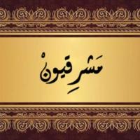 Logo de la radio MASHRIQIEON