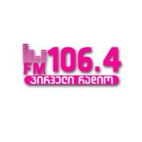 Logo de la radio პირველი რადიო 106.4 FM