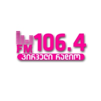 Logo of radio station პირველი რადიო 106.4 FM