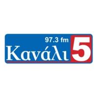 Logo of radio station Kanáli 5 97.3 - Κανάλι 5 97.3