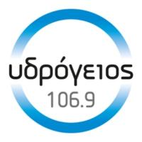 Logo of radio station Ydrógeios 106.9 - Υδρόγειος 106.9