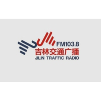 Logo of radio station 吉林交通广播 FM103.8