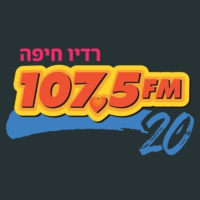 Logo of radio station 107.5 FM