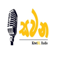 Logo of radio station SAWANA