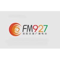 Logo of radio station 洛阳交通广播 FM92.7 - Luoyang Traffic Radio