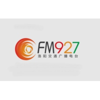 Logo of radio station 洛阳交通广播 FM92.7 - Luoyang Traffic Radio