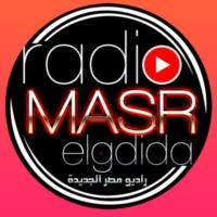 Logo of radio station Masr Elgdida Radio