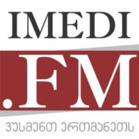 Logo de la radio რადიო იმედი FM 105.9