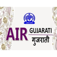 Logo of radio station AIR Gujarati