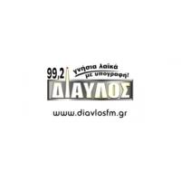 Logo of radio station Δίαυλος 99,2 ράδιο
