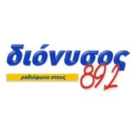 Logo de la radio Dionysos 89.2 - Διόνυσος 89.2