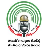 Logo de la radio صوت الأقصى