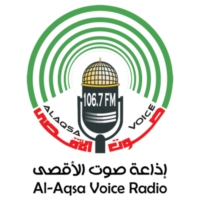 Logo of radio station صوت الأقصى