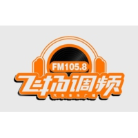 Logo of radio station 保定1058飞扬调频