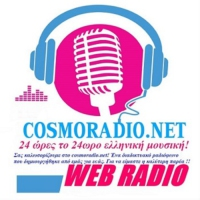 Logo of radio station Cosmoradio.net