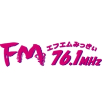 Logo de la radio エフエムみっきぃ 76.1 - FM Miki