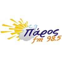 Logo of radio station Πάρος FM 98.5