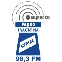 """Logo de la radio Радио """"Гласът на Бургас"""" 98,3 FM"""