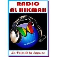 Logo de la radio RADIO AL HIKMAH FM