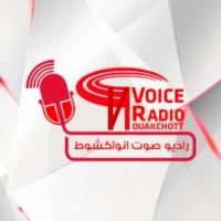 Logo of radio station إذاعة صوت أنواكشوط