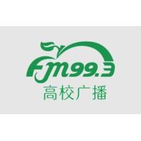 Logo of radio station 黑龙江高校广播 FM99.3