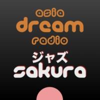 Logo de la radio Jazz Sakura