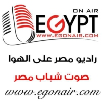 Logo de la radio Egypt On Air