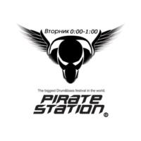 Logo of radio station DNB FM