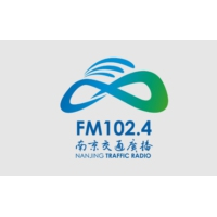 Logo of radio station 南京交通广播 FM102.4 - Nanjing Traffic radio