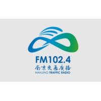 Logo de la radio 南京交通广播 FM102.4 - Nanjing Traffic radio