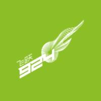 Logo de la radio 佛山电台FM92.4 - Foshan Radio FM92.4