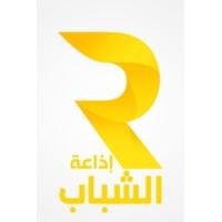 Logo of radio station Radio Tataouine
