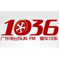 Logo de la radio Guangzhou Radio - 城市之声SUNFM103.6