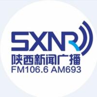 Logo de la radio 陕西新闻广播 - Shaanxi News Radio