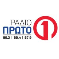 Logo de la radio Ράδιο ΠΡΩΤΟ 99.3