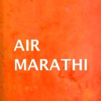 Logo of radio station AIR Marathi