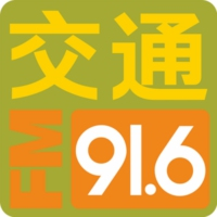 Logo of radio station 陕西交通广播 - Shaanxi Traffic Radio