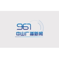 Logo of radio station 中山电台新锐967