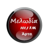 Logo de la radio Melodía Ártas 101.1 - Μελωδία Άρτας 101.1
