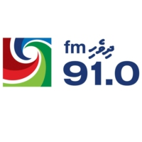 Logo of radio station Dhivehi FM