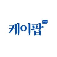 Logo de la radio BOX : K-POP