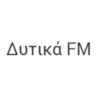 Logo de la radio Dytiká FM 92.8 - Δυτικά FM 92.8